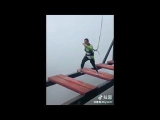 Когда прыгая над пропастью уверен, что на тебе страховка