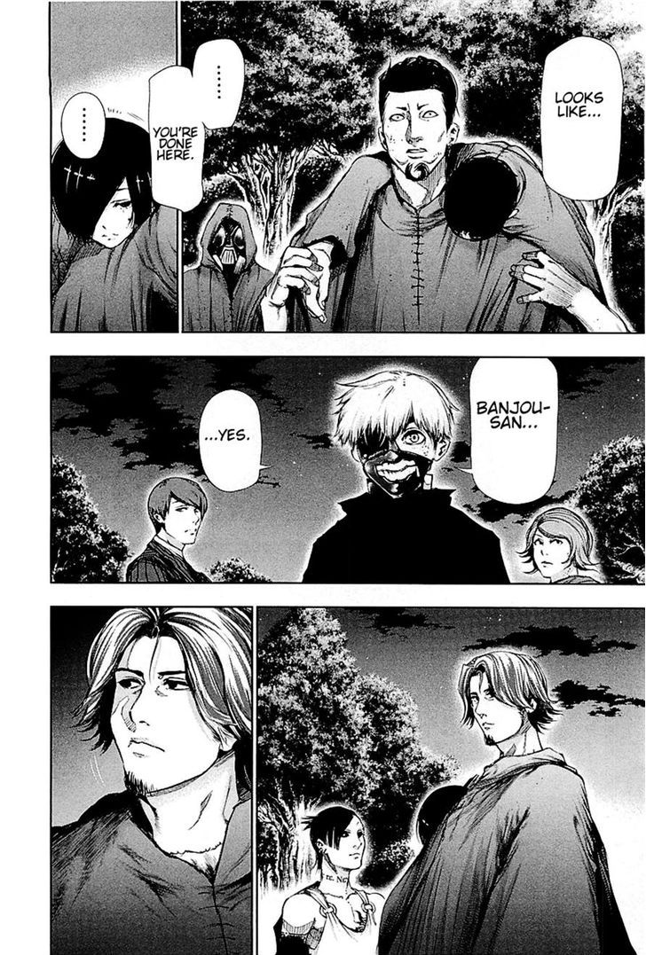 Tokyo Ghoul, Vol.8 Chapter 79 New Light, image #2