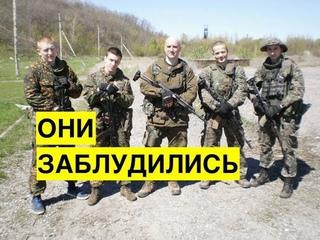 Ошиблись войной. Российских немников Захара Прилепина задержали в Беларуси
