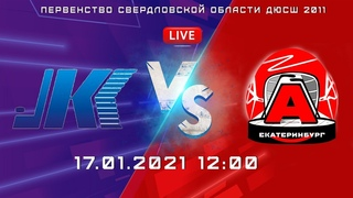 Кристалл-Юпитер-11-2 (Нижний Тагил)-Автомобилист-11 (Екатеринбург)