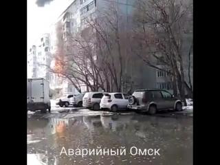 Следователями Следственного комитета устанавливаются причины взрыва бытового газа в квартире жилого дома в г. Омске