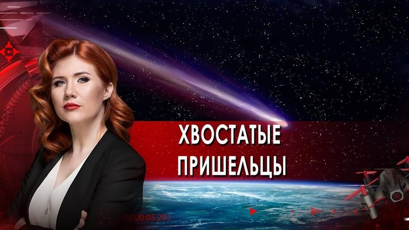 Хвостатые пришельцы Тайны Чапман 19 10 2021