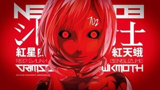 Knights Of Sidonia - Crimson Hawk Moth – The Red Gauna – Official AMV - Neotokio3  █▀█ ▀█▀ █ █ █