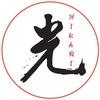 «Хикари» школа айкидо для детей и взрослых