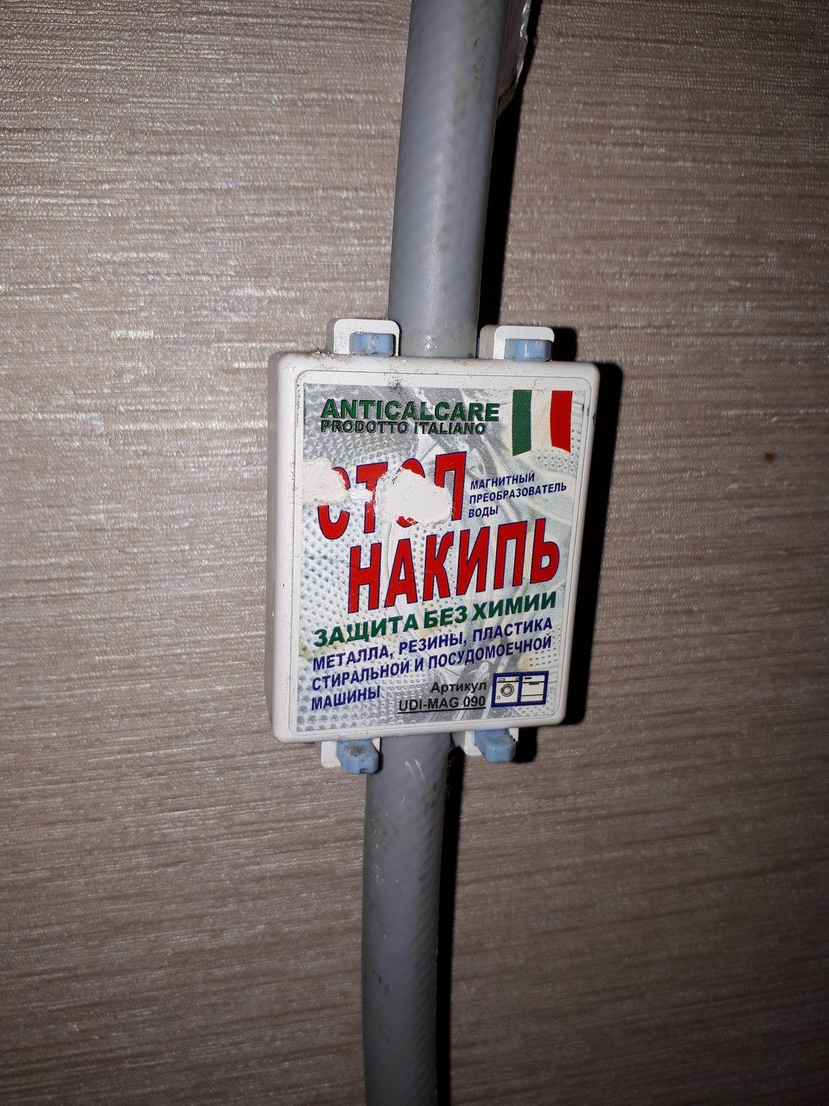 """""""Интересная находка"""" или """"Эльдорадо"""" - пи#орасы!"""