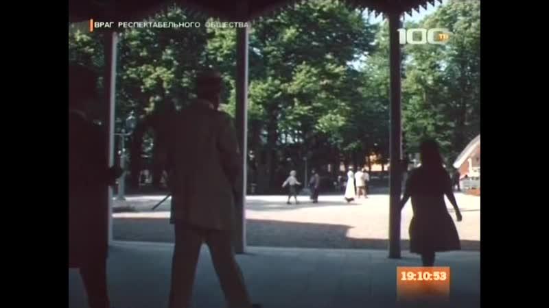Враг респектабельного общества / Доктор Стокман