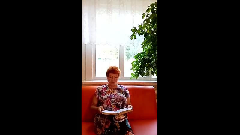 Бекасова Марина Владимировна Последние холода