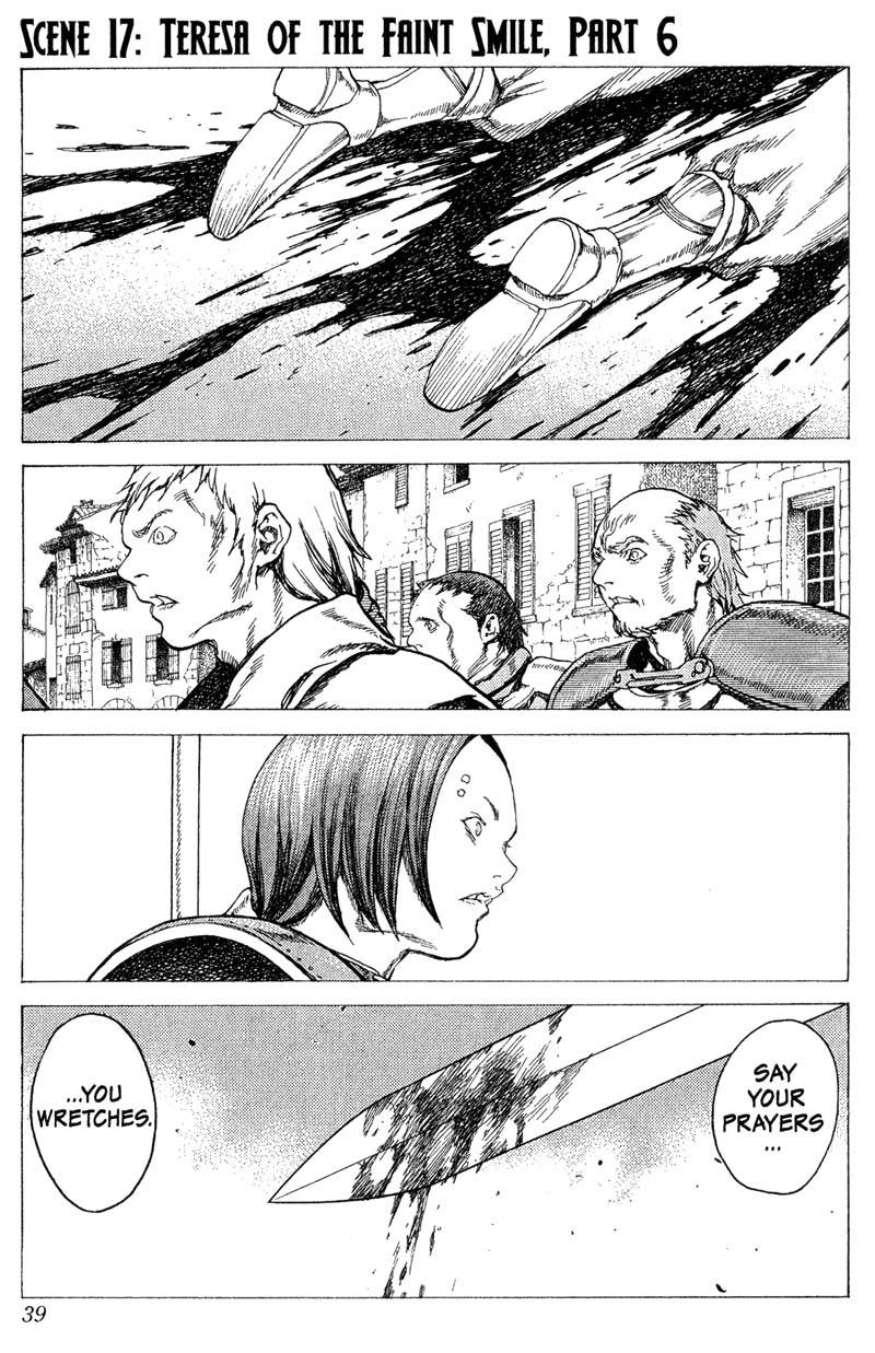 Claymore, Chapter 17, image #1