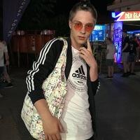 Никита Дюбанов