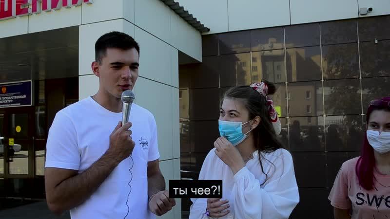 Студ ТВ Малая Школа Актива день 3