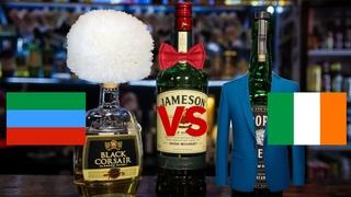 Виски Конора МакГрегора vs Дешевый виски из Дагестана ft виски Джемисон. Женя Пьёт#25