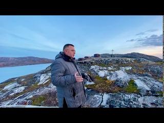 Видео Мыс Романов , Полуостров Немецкий, Укрепления Немцев в сопках, губа Амбарная, губа Печенгская