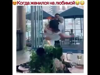Вот это свадебный танец