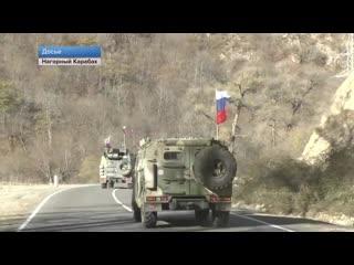 В 2020 году Россия еще раз подтвердила свой статус главного миротворца на постсоветском пространстве