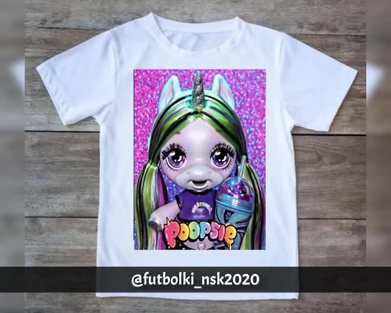 Самые популярные футболки в наличии