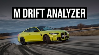 2021 BMW M4 Coupe   Track Driving an M Drift Analyzer In Action