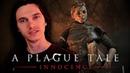 A Plague Tale Innocence 10 часть 2 Путь усеянный розами