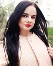 Виктория Григорина