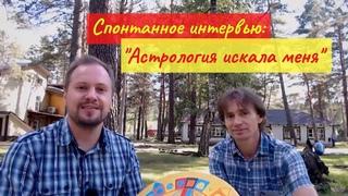 Антон Огнев и Алексей Овсянкин: Круг жизни замечательных людей