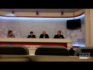 У Харківській області планують оздоровити 80 000 дітей