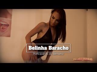 A Casa das Brasileirinhas Temporada 58_cena4 (Belinha Baracho)