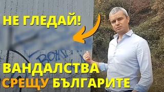Българите в Беломорска Македония