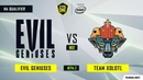 Evil Geniuses vs Team Xolotl игра 2 BO2 ESL One Los Angeles NA Qualifier