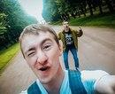 Фотоальбом человека Артёма Рединова