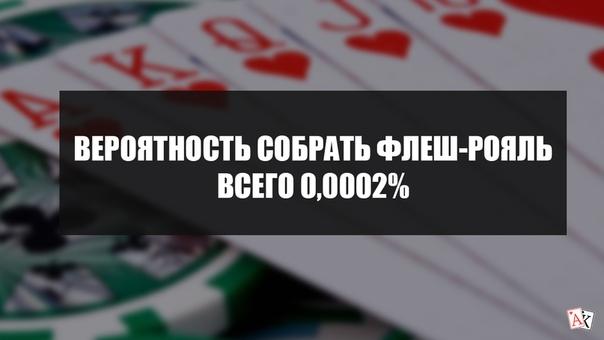Заносы в казино