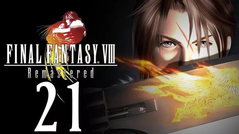 Let's Play Final Fantasy VIII Remastered 21 Balamb befreien Gameplay German Full HD
