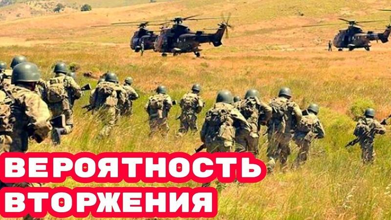 Вероятность вторжения Эрдоган перебросил на границу с Арменией около тысячи военных