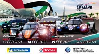 Asian LMS 2021. 4 этап - Абу-Даби.