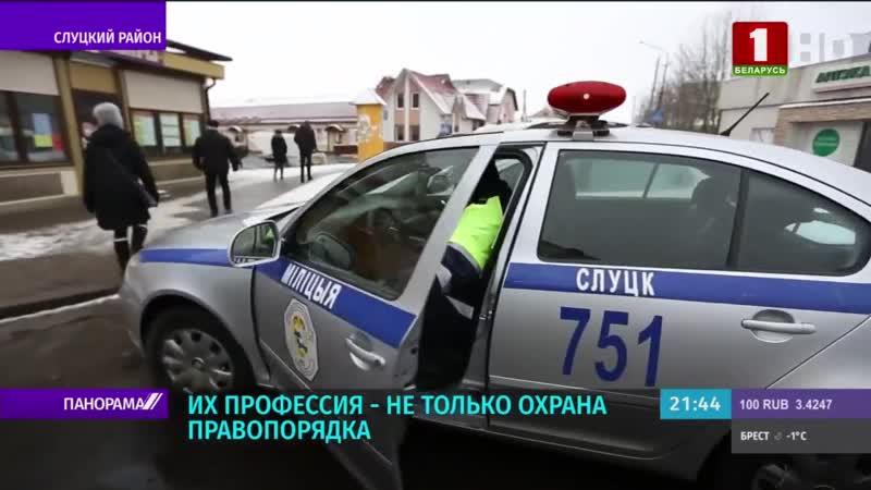 Истории когда белорусские милиционеры спасли жизнь людям Панорама