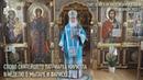 Проповедь Святейшего Патриарха Кирилла в Неделю о мытаре и фарисее