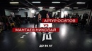 АРТУР ОСИПОВ vs НИКОЛАЙ МАНТАЕВ / 84 кг EVOLVE GRAPLING CUP NoGi
