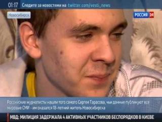 Сергей Тарасов автор Картохи заявляет, что его подставили