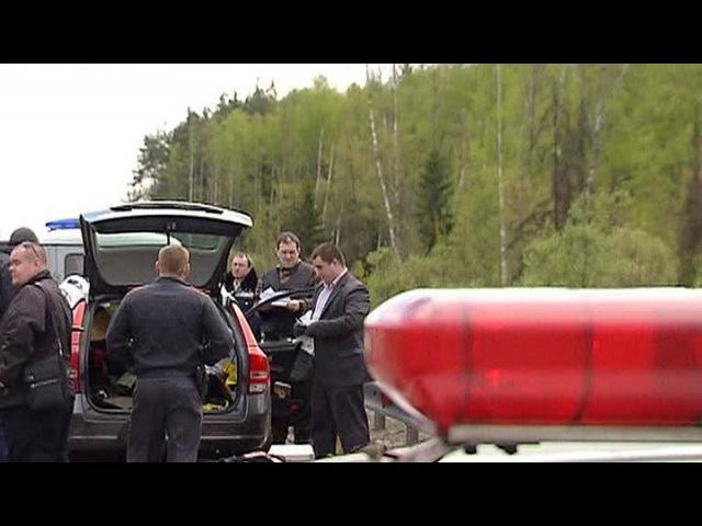 Вести Ru В Подмосковье орудует банда автоманьяков убивающая водителей
