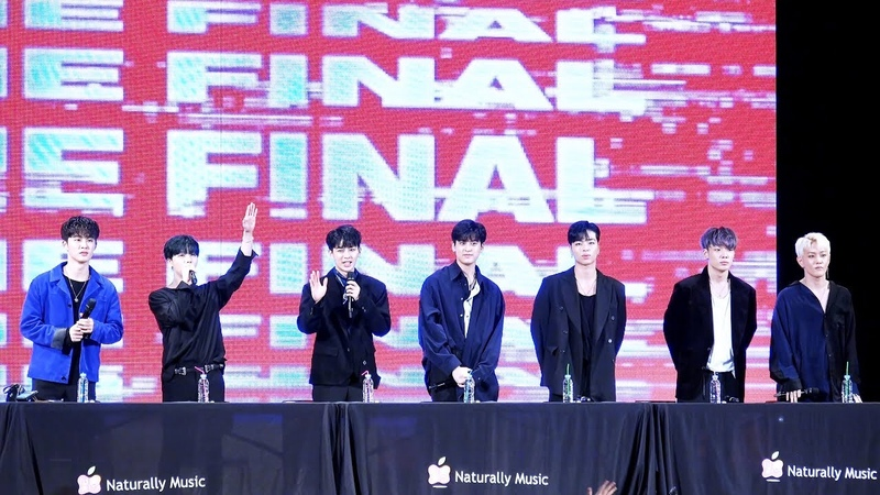 20181006 iKON Fan Sign Event in Jamsil Lotte World 7KONY Fancam 아이콘 잠실 롯데월드 팬사인회 칠코니 편집 직캠