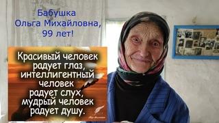 Хата 99-летней бабули  не изменилась с середины 20-столетия.   Grandmother is 99 years old.