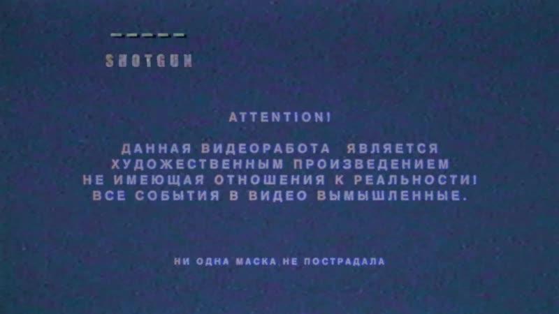 VELIAL SQUAD ДРОБОВИК PROD MEEP DIR BY FOOXEA