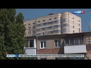 Причиной отключения электричества в Ростове назвали перенапряжение