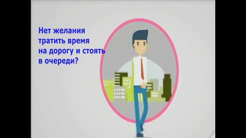 Как присоединить частный дом или участок к электросетям Видеоинструкция