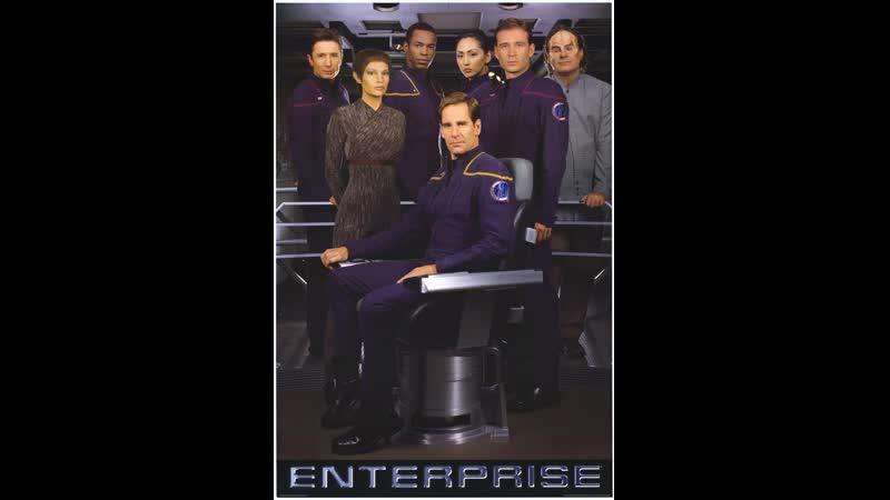 Звёздный путь Энтерпрайз 15 16серия 2 сезон