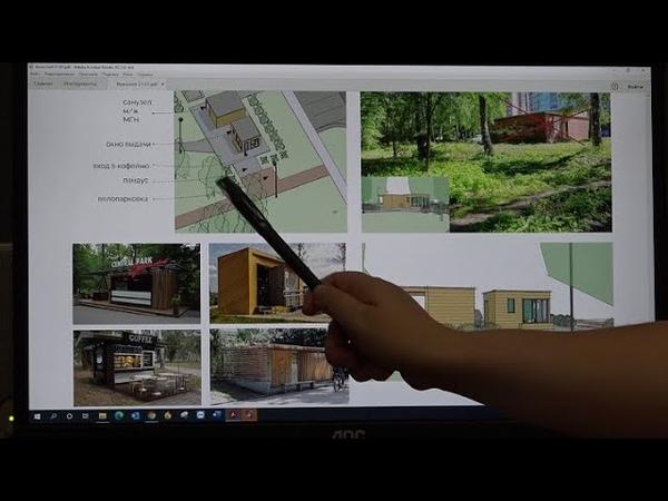 Дизайн проект благоустройства сквера Воинский разработан томскими специалистами Новости 27 07 21