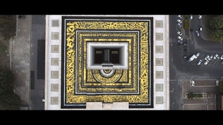The largest calligraphy in Rome (Pokras Lampas ╳ F is for... FENDI)