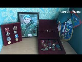 АРТЁМ БУЛГАКОВ. Кто ответит за убийство русского добровольца?