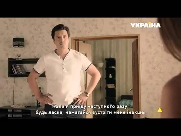 Затмение 7 8 серия Мелодрама Сериал 2016