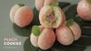 🍑복숭아 쿠키 만들기🍑 : Peach Cookies Recipe : ピーチクッキー | Cooking tree