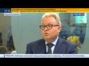 Андрей Муров: на Дальнем Востоке и в Восточной Сибири все планы мы координируем с РЖД