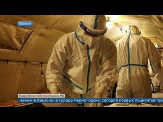 22 778 новых случаев коронавируса зафиксировано за сутки в России